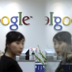 Google: now worth 1.498bn - down 2 per cent on last year.
